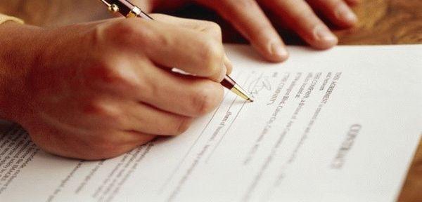 Нужен ли акт приема передачи к договору дарения