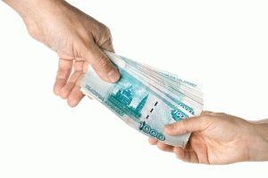 Минимальная выплата по алиментам