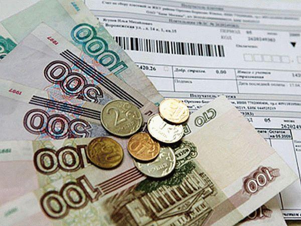 Штраф за неправильное начисление коммунальных платежей (незаконное, ошибочный расчёт)