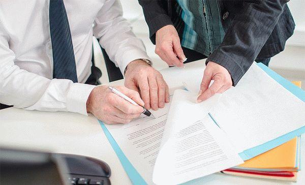 Договор аренды производственного здания