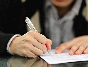Договор переуступки прав требования долга