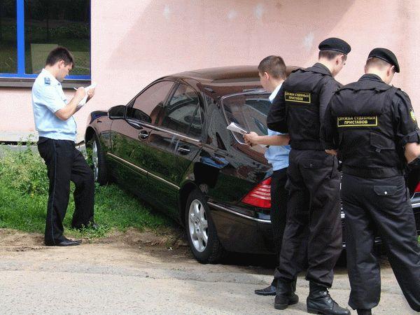 Сколько должна быть задолженность чтобы пристав наложить арест на автомобиль