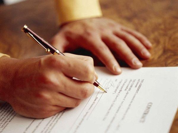 Как восстановить договора купли продажи квартиры