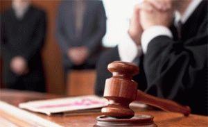 С какого момента вступает в силу решение суда по разводу
