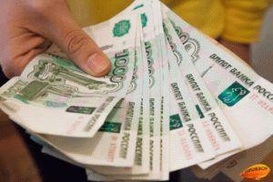 Когда будут начислены детские деньги в 2021 году воронеж