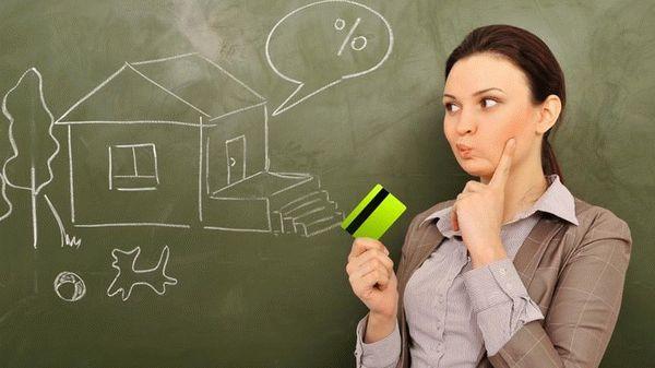 Дарение квартиры которая в собственности менее 3 лет: как подарить без налога?