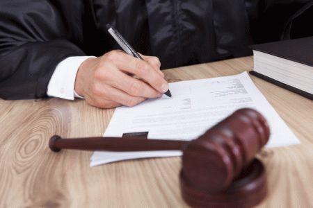 Как перенести судебное заседание по гражданскому делу