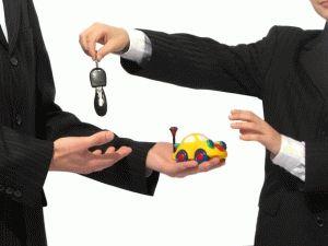 Переоформление автомобиля на другого владельца без снятия с учета в 2019 году
