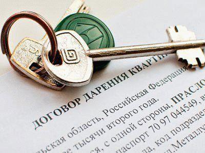 Какие документы нужны чтобы переоформить квартиру