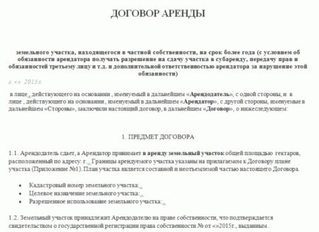 Ст 238 1 УК РФ с комментариями