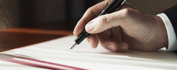 Определение о повороте исполнения решения суда образец