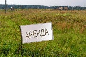 Заявление о предоставлении земельного участка в аренду для целей, не связанных со строительством, без проведения торгов (на основании пп. 14 п. 2 ст. 39.6 Земельного кодекса Российской Федерации)