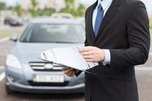 Какой документ подтверждает право собственности на автомобиль