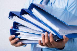 Служебная записка по увеличению зарплаты Советник