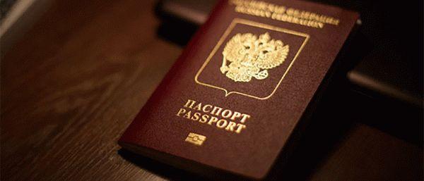 Подробности оформления и сроки изготовления загранпаспорта для ребенка до 14 лет