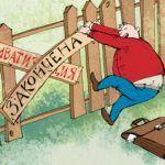 Срочная приватизация квартир и комнат в Москве