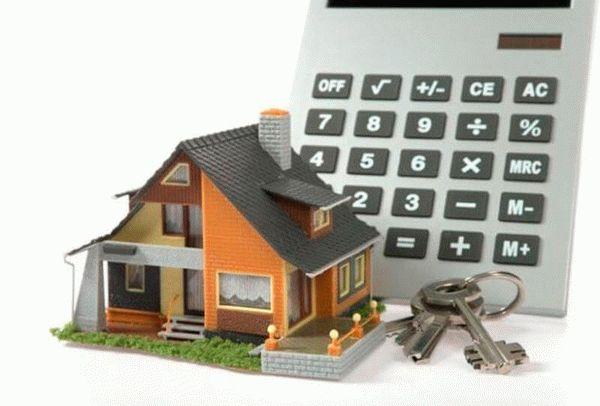 Занижение стоимости квартиры в договоре купли продажи