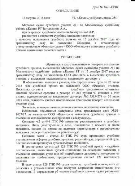 Сколько арбитражных судов в москве